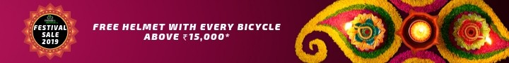 ChooseMyBicycle | Festival Sale